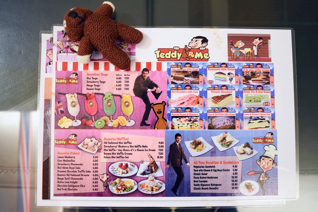 Menu of Teddy & Me.  There's another page, but it's mostly drinks & sundaes.