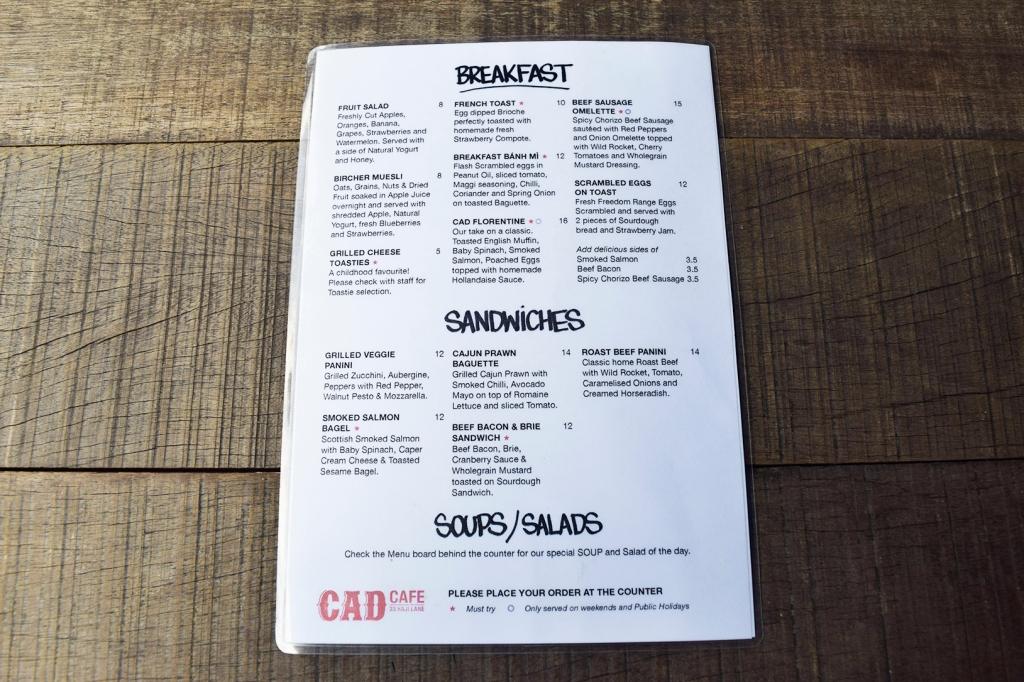 Menu of CAD Cafe.