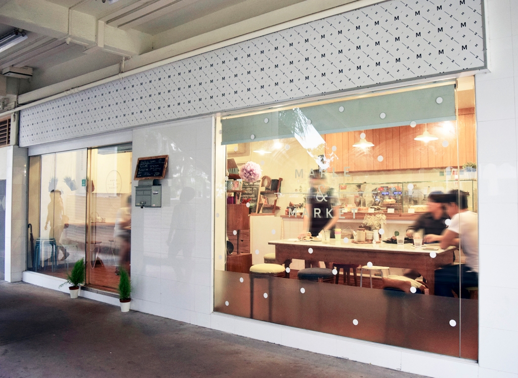 """""""A little cake shop in an old neighbourhood with big dreams."""""""