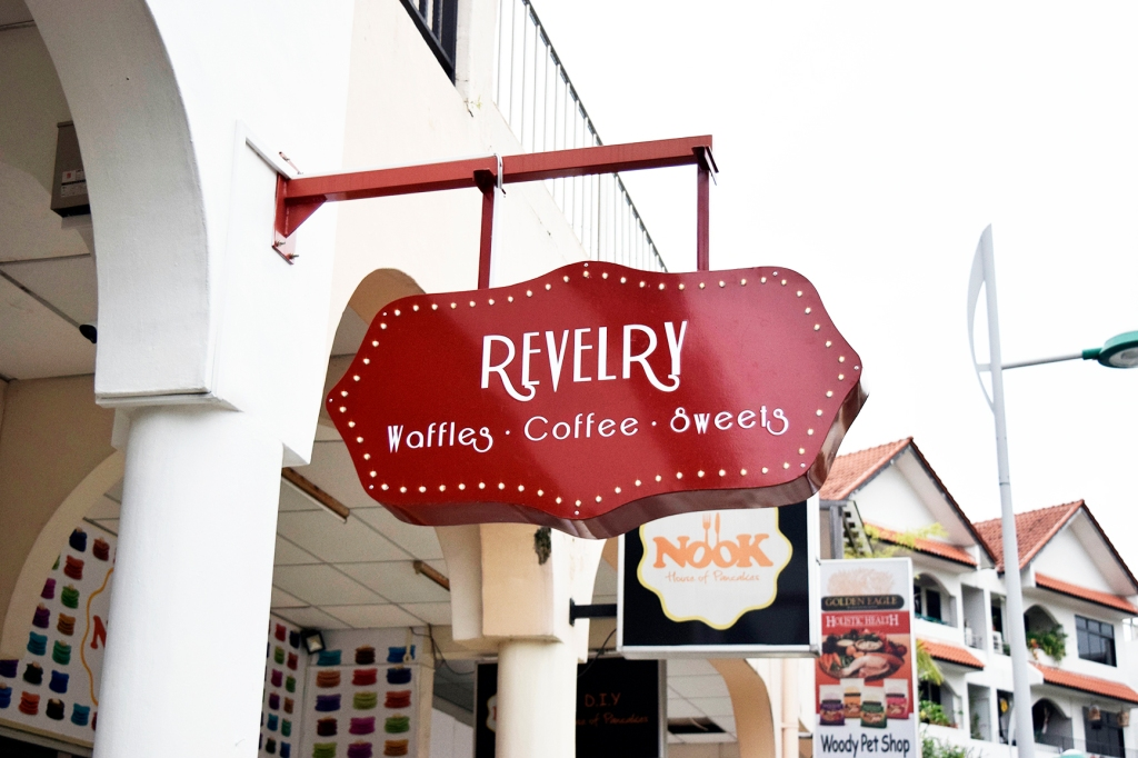 Side signboard of Revelry, you won't miss it when you're walking down the row of shops. (First thing I spotted while trying to look for the place.)