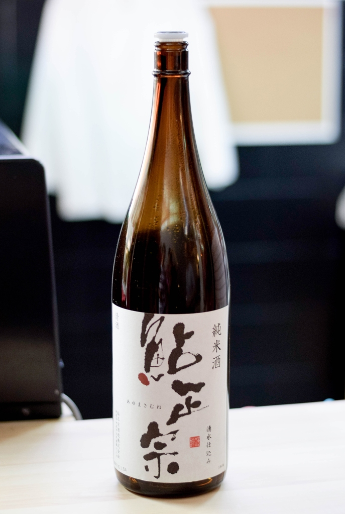 This was the bottle of Sake that was used in the drinks.  Not only was it pretty huge, it was also imported. (If I'm not mistaken.)