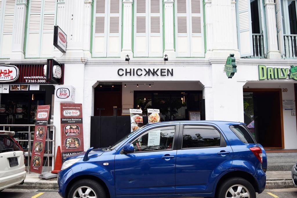 """Korean Fried Chicken & Artisanal Bingsu."""