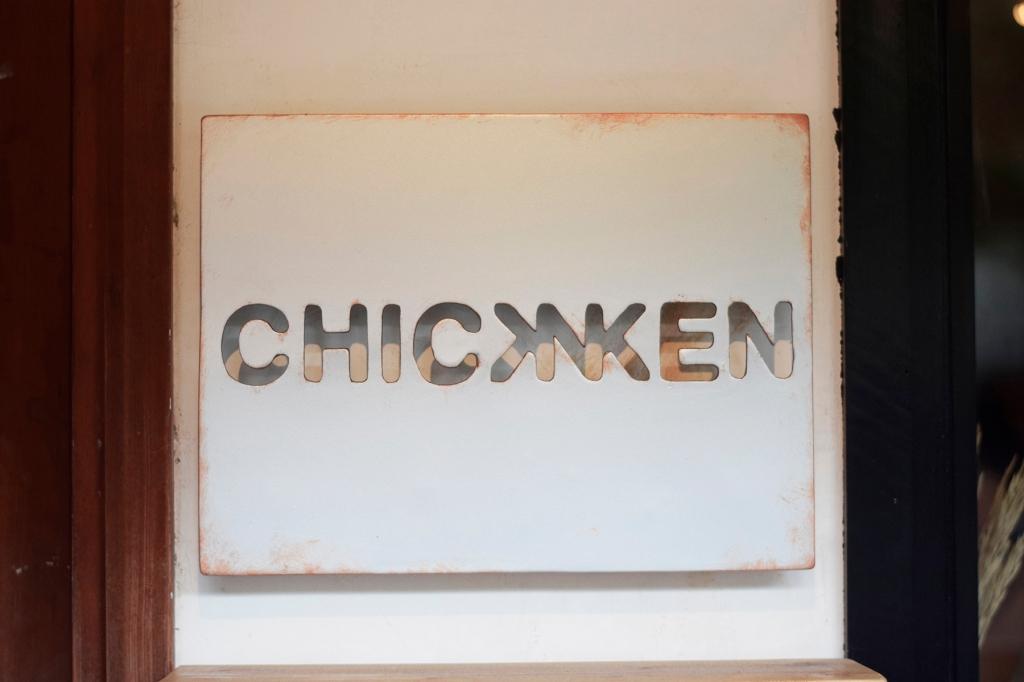 Chick N Ken.