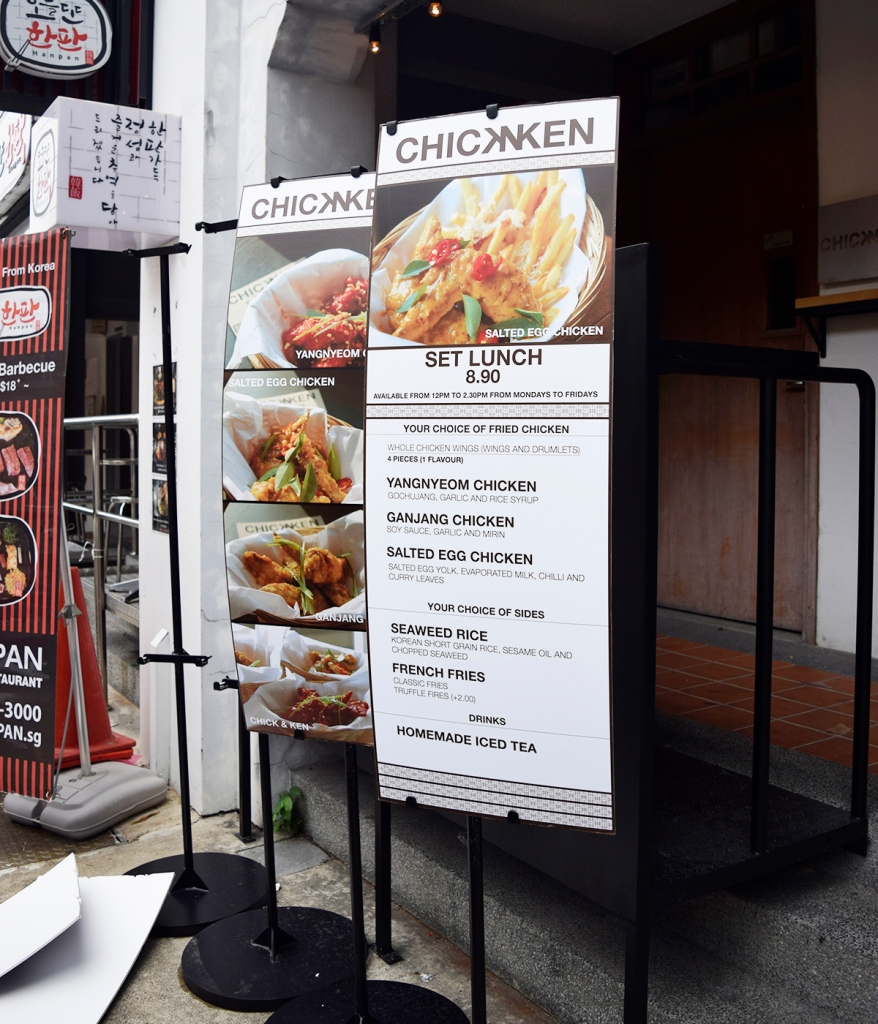 The lunch set menu for Chick & Ken.