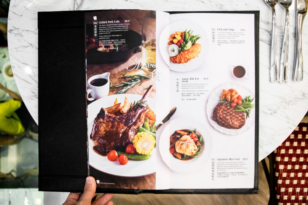 Here's the second. There's a tad too many pages to the menu, hence I won't upload them all.