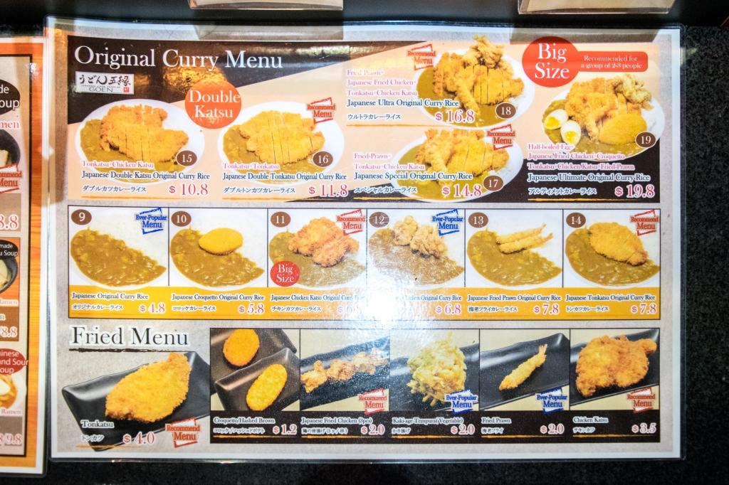 Japanese curry rice anyone?