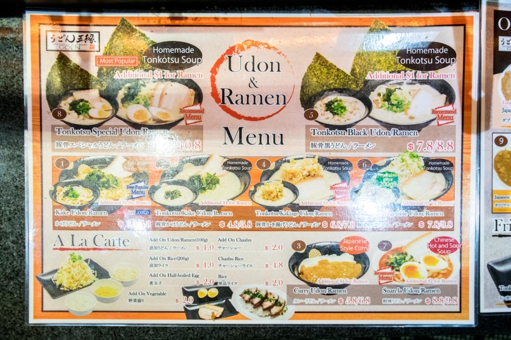 The udon/ramen menu of Udon GOEN.