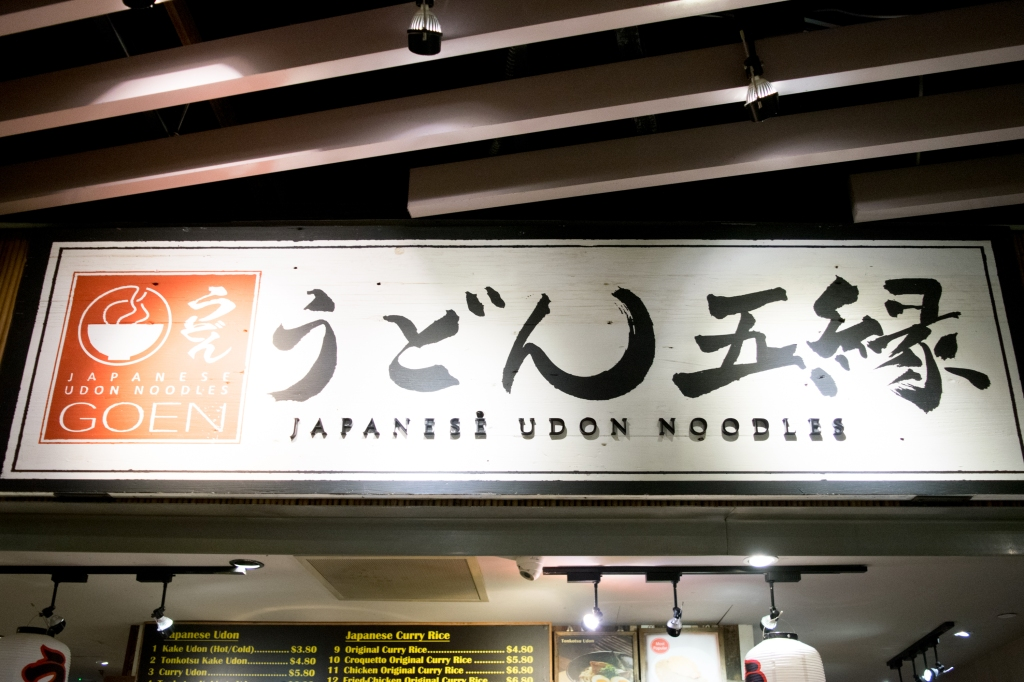 """""""It's not all-Udon!"""""""