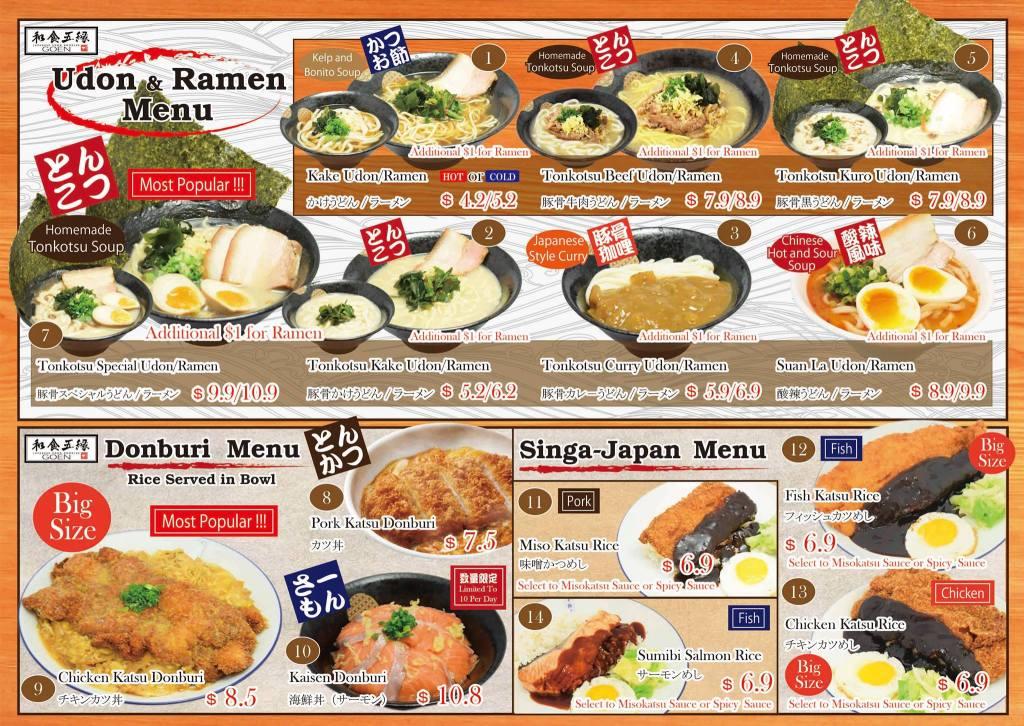 Menu of Washoku, with ramen/udon.